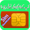 Pakistan SIM Info Identity APK