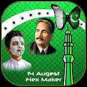 14 August Azadi Banner & Flex Maker APK