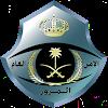 Saudi Arabia Driving Test APK