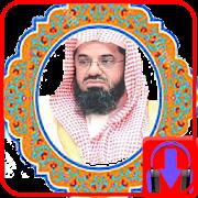 download sheikh saud shuraim mp3 quran cherif APK