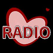 Radio Rwanda APK