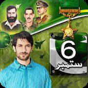 Pak Defence Day photo frames & 6 Sep Flex maker APK