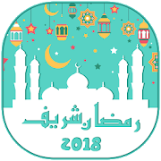 Ramadan Duaen,Calendar,wishes and ahadees 2018 APK