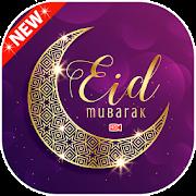 Eid Wallpaper HD APK