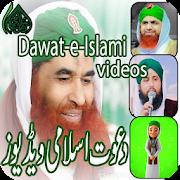 Madani Channel Video APK