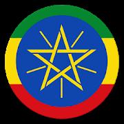 StartFromZero_Oromo APK