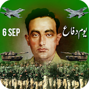Pak Defence Day Photo Editor-New 6 September Frame APK