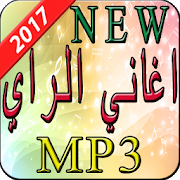 album Music Rai 2017 APK