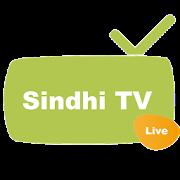 Sindhi TV Live APK
