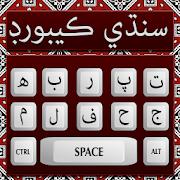 Easy Sindhi keyboard with Fast Urdu keys APK