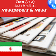 Iran Newspapers APK