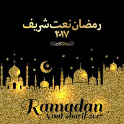 Ramadan Naats 2017 1.0 Android Latest Version Download