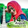 Pak Flag Face Sticker- Jashne Azadi APK