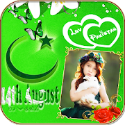 Pakistan Independence Day 2018 Photo Frames APK
