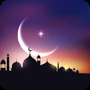 Ramadan 2017 APK