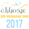 Eid Mubarak SMS 2017 APK