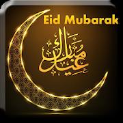 Eid Mubarak Wallpaper HD 1.0 Android Latest Version Download