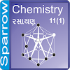 Gujarati 11th Chemistry Sem 1 APK