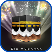 Eid Ul Adha Greeting Card APK
