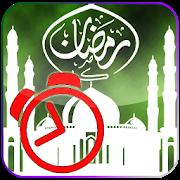 Ramazan Alert Calendar APK