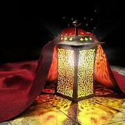 Ramadan Wallpapers APK