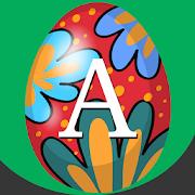 Easter Keyboards APK
