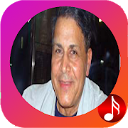 Songs saadoun Jaber APK