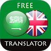 Arabic - English Translator APK