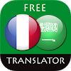 French - Arabic Translator APK