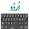 Urdu Keyboard 2017 APK