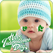 14 August Pakistan Flag Photo Frame 1.0 Android Latest Version Download