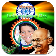 India Independence Day Photo Frames APK