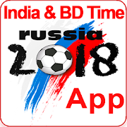 World Cup 2018 Russia - Live Score,Schedule,Teams APK