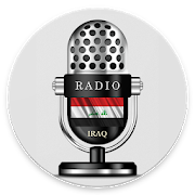 Radio - All Iraq Channel 2018 APK
