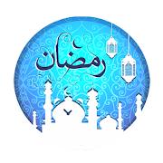 Ramadan Kareem : Calendar, Alarm & Prayer Time APK