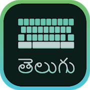 Telugu Keyboard 1.3.1 Android Latest Version Download