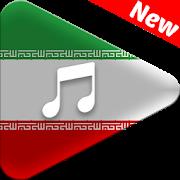 Iranian Music APK