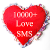 2018 Love SMS Messages APK