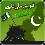 Pak National Songs - Top Hit Pakistani Naghmay APK