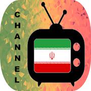 Iran TV App APK