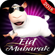 Eid Al Adha Photo Frames 2018 APK