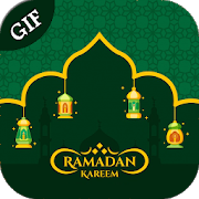 Ramadan Eid GIF 2018 - Eid Mubarak Gif 2018