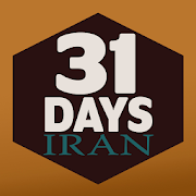 31 Days - Iran APK