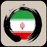Iran Online TV APK