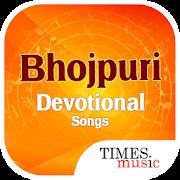 Bhojpuri Devotional Songs APK