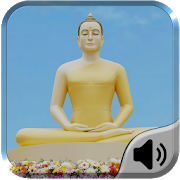 Meditation Sounds -Relax Music APK