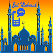 Eid SMS: Best Bangla SMS 1.3 Android Latest Version Download