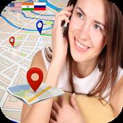 Track Location Number Mobile Offline APK