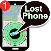 Track Lost Cell Phone: Lost Device Tracker APK