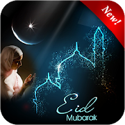 Eid al fitr photo frames APK